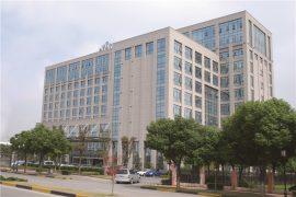 دفتر مرکزی چین